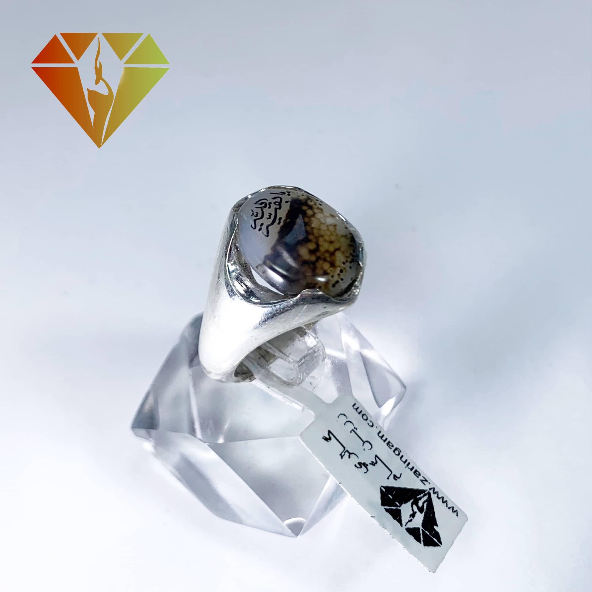 انگشتر نقره مردانه عقیق شجر حکاکی شده